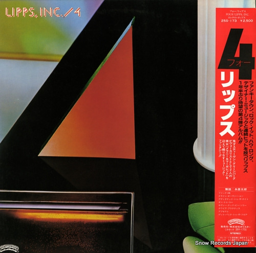 LIPPS, INC. four 25S-173 - front cover