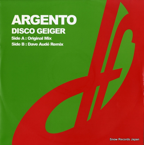 ARGENTO disco geiger DF064 - front cover