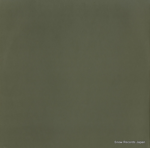LAAMANEN, MATTI live TSUSB9018 - back cover