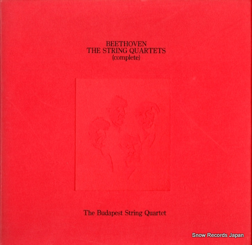 BUDAPEST STRING QUARTET, THE beethoven; the string quartets (complete) CSS-41-52 - front cover