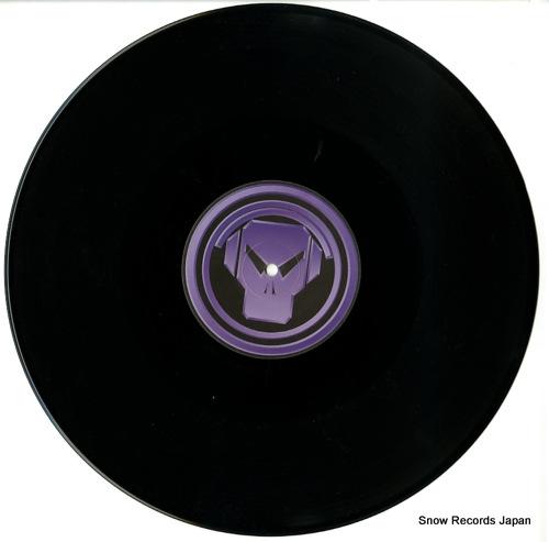 PESHAY predator METH026 - disc