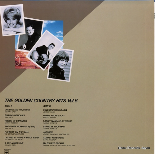 V/A the golden country hits vol.6 FCPA670 - back cover