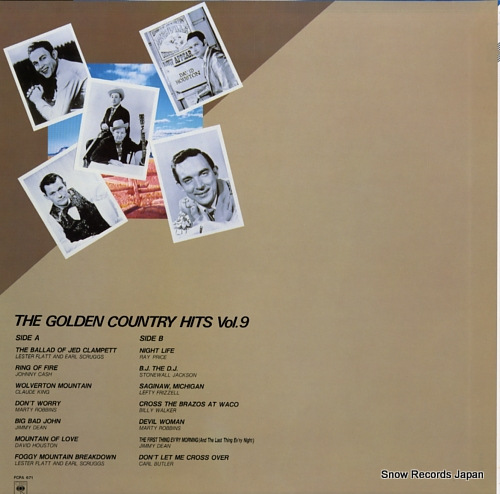 V/A the golden country hits vol.9 FCPA671 - back cover