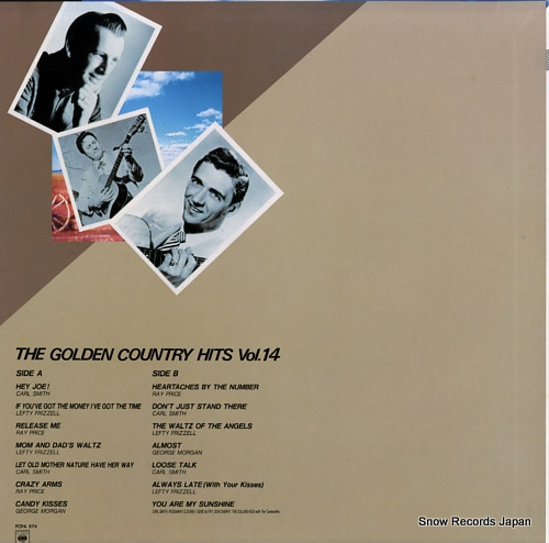 V/A the golden country hits vol.14 FCPA674 - back cover
