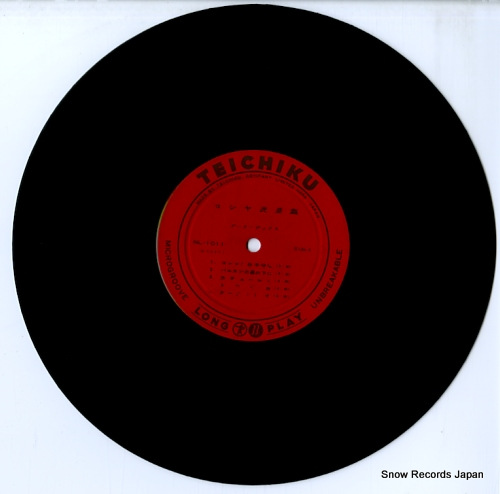 DARK DUCKS russian folk songs NL-1011 - disc