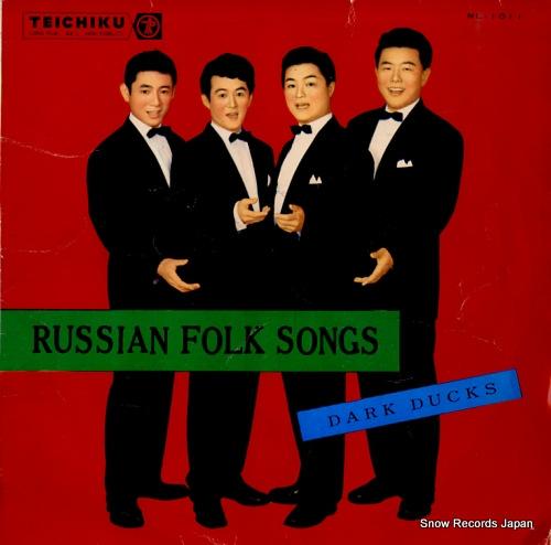 DARK DUCKS russian folk songs NL-1011 - front cover