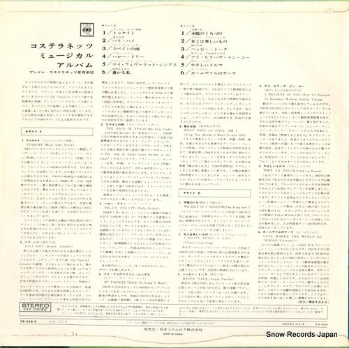 アンドレ・コステラネッツ コステラネッツ・ミュージカル・アルバム YS-438-C