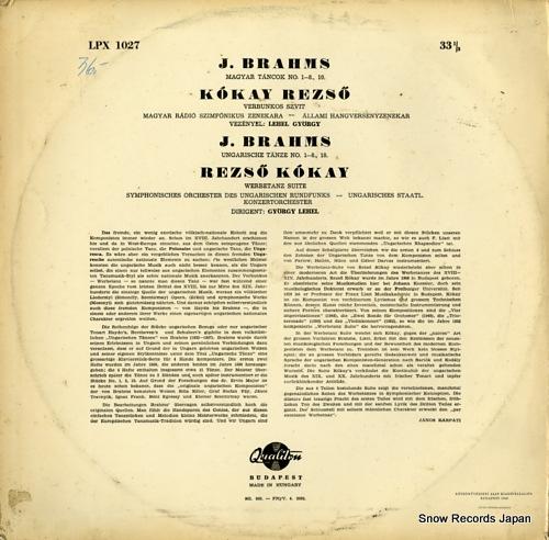 LEHEL, GYORGY brahms; ungarische tanze LPX1027 - back cover