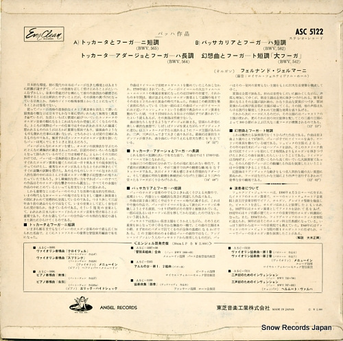 GERMANI, FERNANDO bach; including taccata and fugue in d minor ASC5122 - back cover