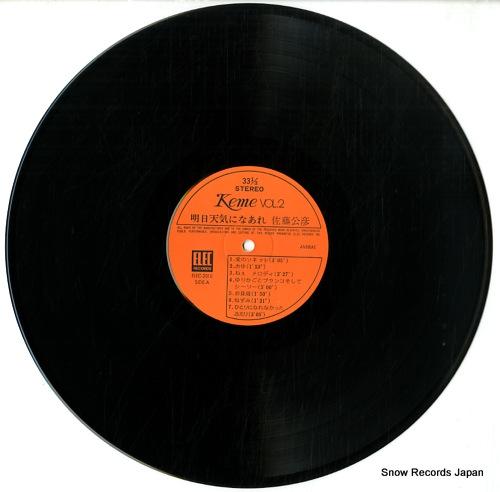 SATO, KIMIHIKO keme vol.2 ashita tenkini naare ELEC-2010 - disc