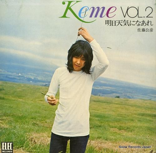 SATO, KIMIHIKO keme vol.2 ashita tenkini naare ELEC-2010 - front cover