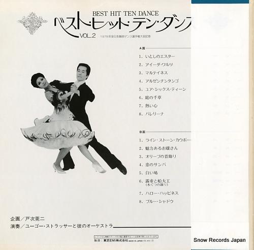 STRASSER, HUGO, AND HIS ORCHESTRA best hit ten dance vol.2 OL-4021 - back cover