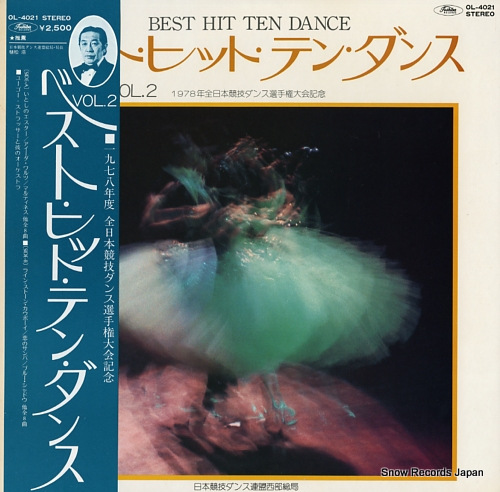 STRASSER, HUGO, AND HIS ORCHESTRA best hit ten dance vol.2 OL-4021 - front cover