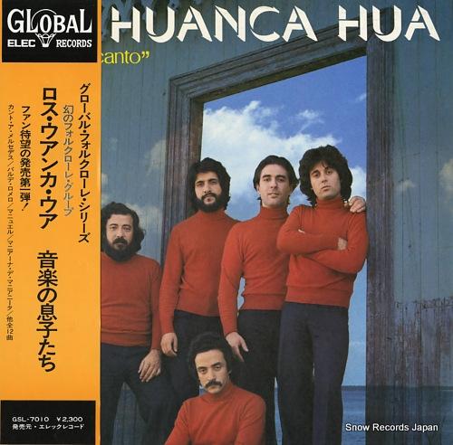 ロス・ルアンカ・ウア 音楽の息子たち GSL-7010