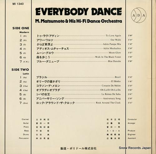 MATSUMOTO, MASAAKI everybody dance MI1340 - back cover
