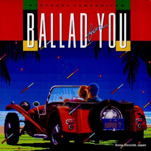 山下達郎 ballad for you RAL-8834