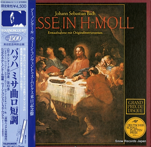 HARNONCOURT, NIKOLAUS bach; messe in h-moll, bwv232 K15C-9044/6 - front cover