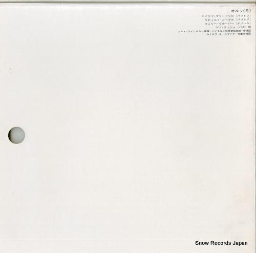 EICHHORN, KURT orff; der mond ein kleines welttheater NCC-8028-9-K - back cover