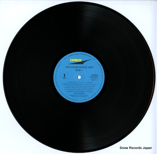 FUJISHIMA, SHIN beautiful debut round 1. ETP-8257 - disc