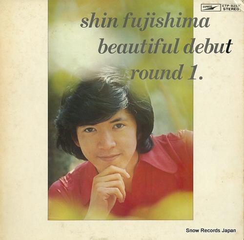 FUJISHIMA, SHIN beautiful debut round 1. ETP-8257 - front cover