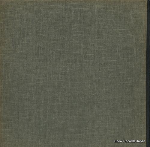 FISCHER-DIESKAU, DIETRICH wolf; wer sich der einsamkeit ANG.35474 - back cover