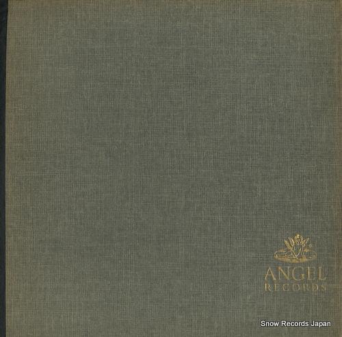 FISCHER-DIESKAU, DIETRICH wolf; wer sich der einsamkeit ANG.35474 - front cover