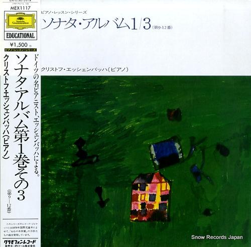 ESCHENBACH, CHRISTOPH sonata album 1 (3) MEX1117 - front cover