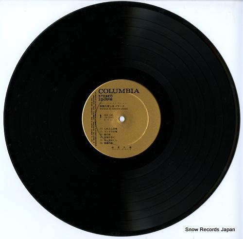 MORISHIGE, HISAYA morishige no kanashiki ballad ADX-343-4 - disc