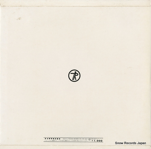 IZUMI, CHIDORI kawachi ondo / koushu jokyou den NL-2533 - back cover