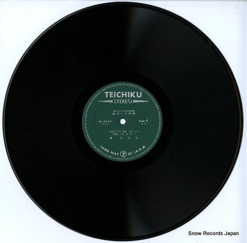 IZUMI, CHIDORI kawachi ondo / koushu jokyou den NL-2533 - disc