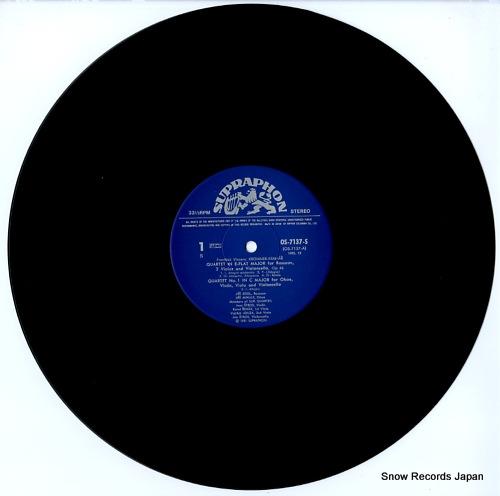 MIHULE, JIRI, AND JIRI SEIDL krommer-kramar; quartets OS-7137-S - disc