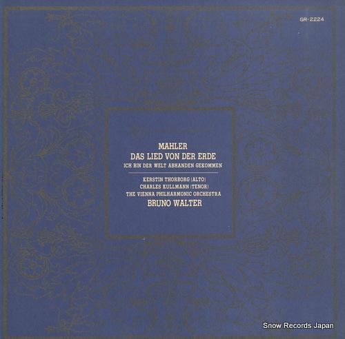 WALTER, BRUNO mahler; das lied von der erde GR-2224 - front cover