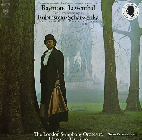 LEWENTHAL, RAYMOND rubinstein; piano concerto no.4 MS7394 - front cover