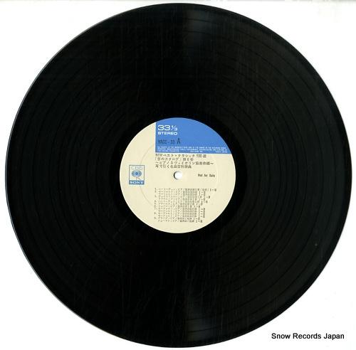 V/A new best classics 100 YACC-33 - disc