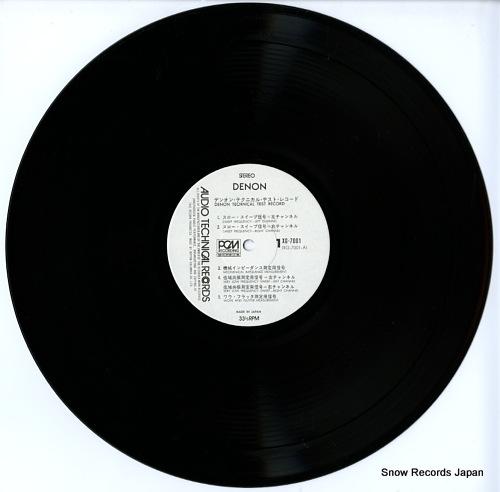 V/A デンオン・テクニカル・テスト・レコード XG-7001