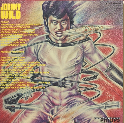 OKURA, JOHNNY johnny wild FX-6060 - back cover