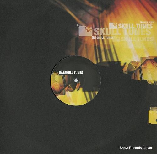 WALDHAUS / WEICHENTECHNIKK bum fight e.p. SKT0025 - front cover