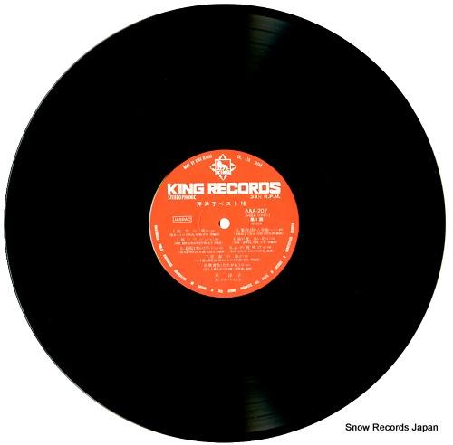 SERI, YOKO best 16 AAA-207 - disc