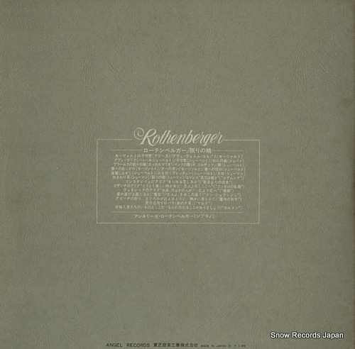 ROTHENBERGER, ANNELIESE der sandmann EAA-93131B - back cover