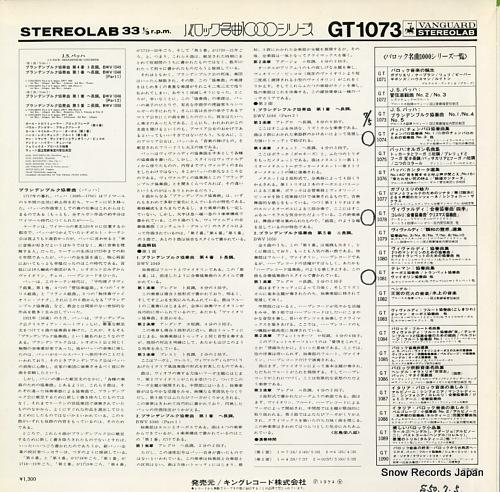 PROHASKA, FELIX bach; brandenburg concerto no.1, no.4, no.5 GT1073 - back cover