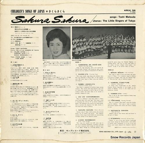 TOSHI, MATSUDA sakura sakura / children's songs of japan KR(H)34 - back cover