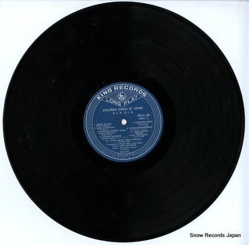 TOSHI, MATSUDA sakura sakura / children's songs of japan KR(H)34 - disc