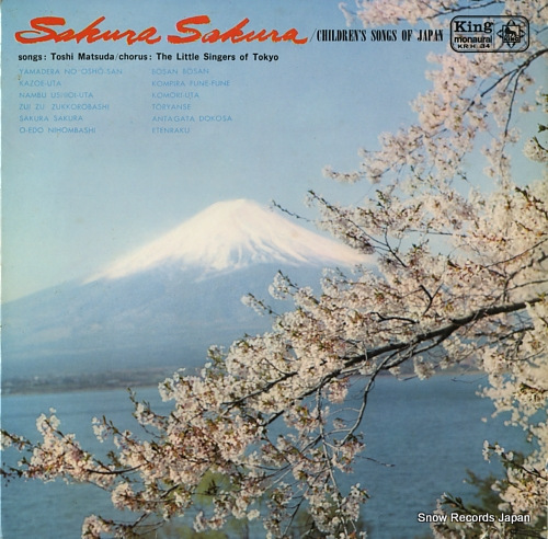 TOSHI, MATSUDA sakura sakura / children's songs of japan KR(H)34 - front cover