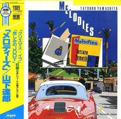 山下達郎 メロディーズ MOON-28008