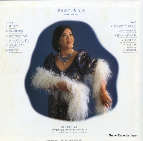 HORI, IKUKO j'aime NAS-1400 - back cover