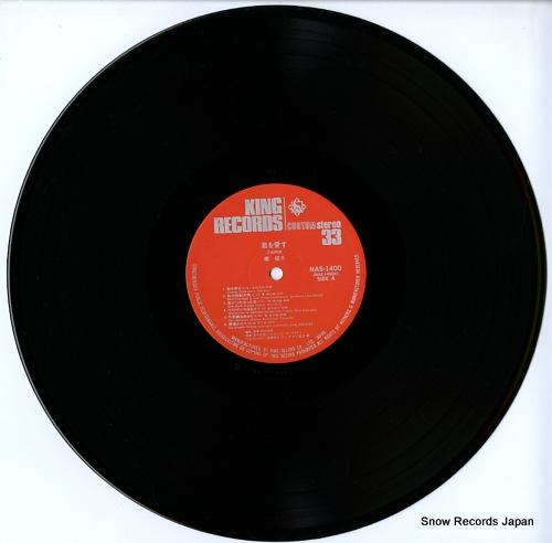 HORI, IKUKO j'aime NAS-1400 - disc
