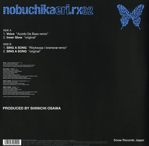 NOBUCHIKA, ERI nobuchikaeri.rx02 AIJL-5291 - back cover