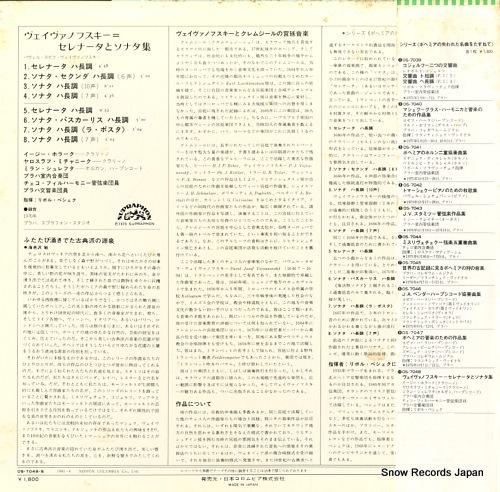 PESEK, LIBOR vejvanovsky; serenades and sonatas OS-7048-S - back cover