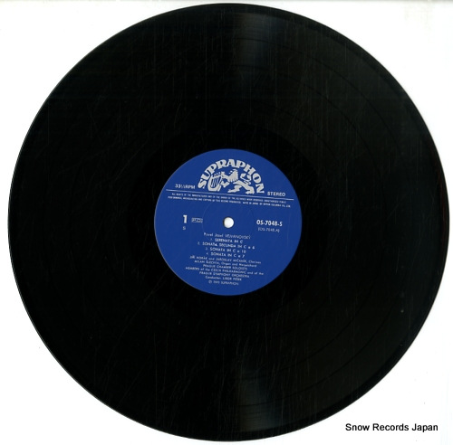 PESEK, LIBOR vejvanovsky; serenades and sonatas OS-7048-S - disc
