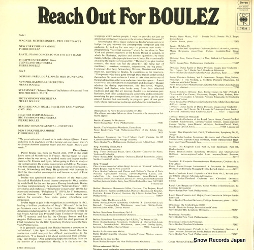 BOULEZ, PIERRE reach out for boulez CBS73333 - back cover